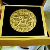 Medaile Pro meritis, autor: Václav Novotný